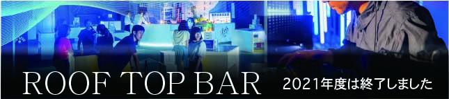 rooftopbar2021