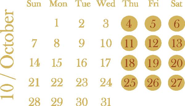 カレンダー:10月
